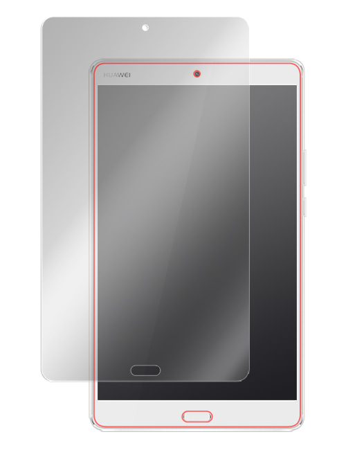 OverLay Eye Protector for HUAWEI MediaPad M3 8.0 のイメージ画像
