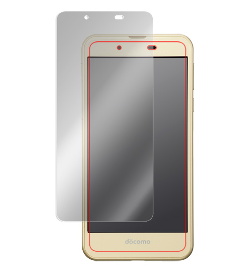 OverLay Eye Protector for AQUOS EVER SH-02J のイメージ画像