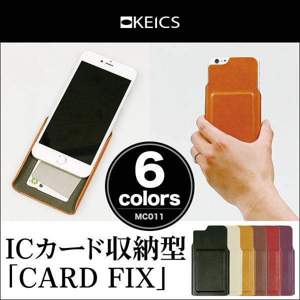 KEICS CARDFIX MC011) for iPhone 6s/6