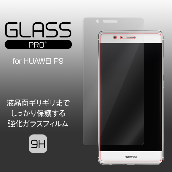 GLASS PRO+ Premium Tempered Glass Screen Protection for HUAWEI P9