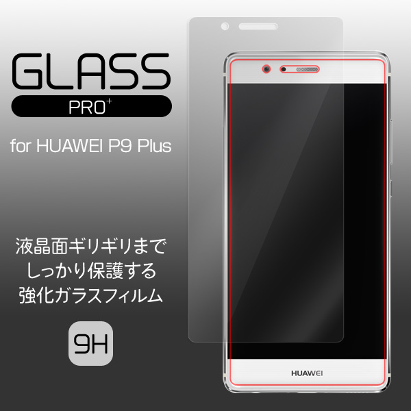 GLASS PRO+ Premium Tempered Glass Screen Protection for HUAWEI P9 Plus