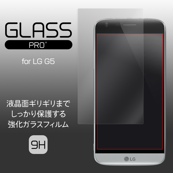 GLASS PRO+ Premium Tempered Glass Screen Protection for LG G5