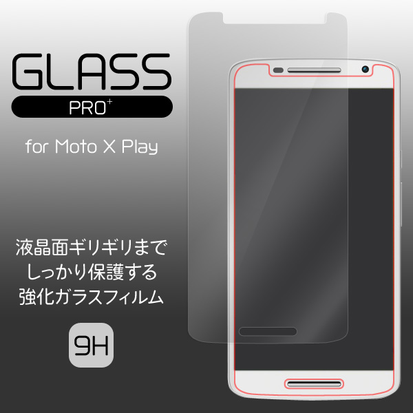 GLASS PRO+ Premium Tempered Glass Screen Protection for Moto X Play