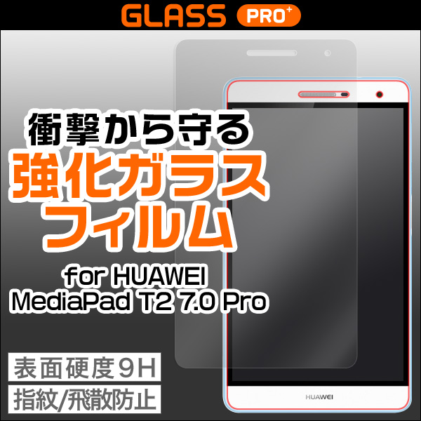 GLASS PRO+ Premium Tempered Glass Screen Protection for MediaPad T2 7.0 Pro