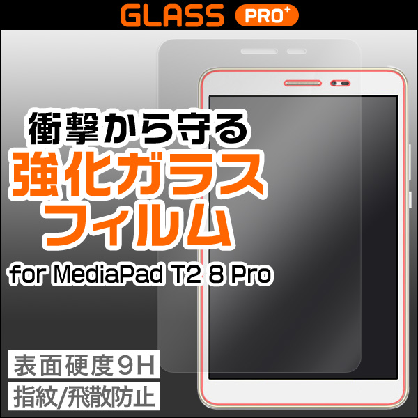 GLASS PRO+ Premium Tempered Glass Screen Protection for MediaPad T2 8 Pro