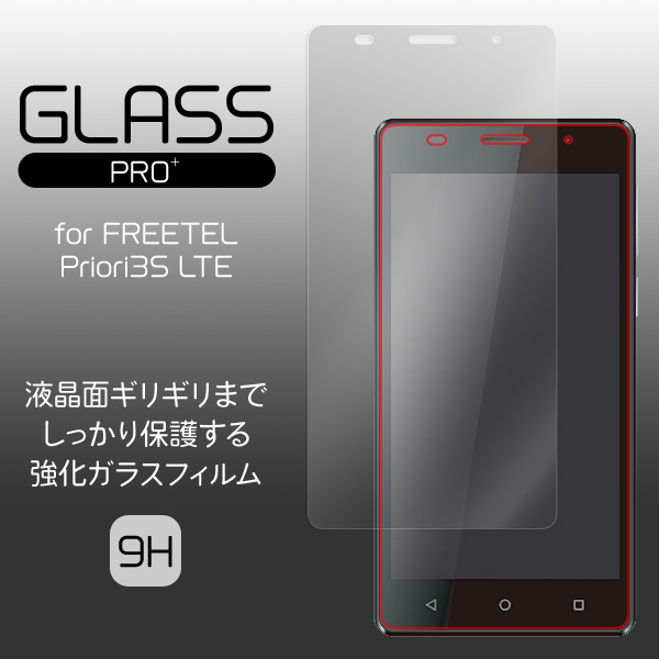 GLASS PRO+ Premium Tempered Glass Screen Protection for FREETEL Priori3S LTE