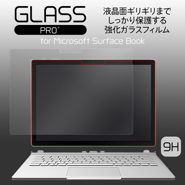 GLASS PRO+ Premium Tempered Glass Screen Protection for Surface Book