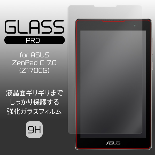 GLASS PRO+ Premium Tempered Glass Screen Protection for ASUS ZenPad C 7.0 (Z170CG)