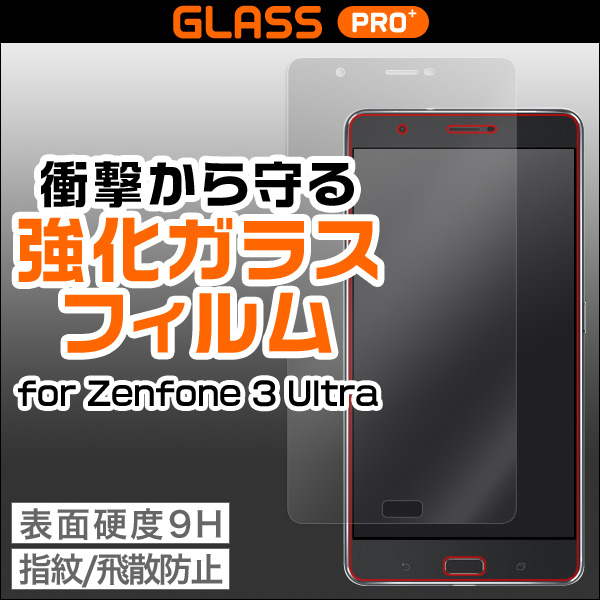 GLASS PRO+ Premium Tempered Glass Screen Protection for Zenfone 3 Ultra (ZU680KL)