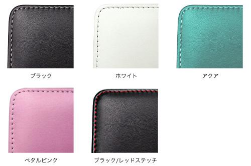 カラー PDAIR レザーケース for Xperia X Compact SO-02J ポーチタイプ