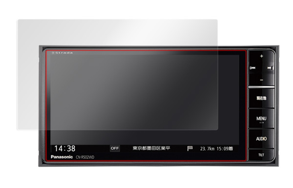 OverLay Plus for Strada 美優Navi CN-RS02WD / CN-RS02D のイメージ画像
