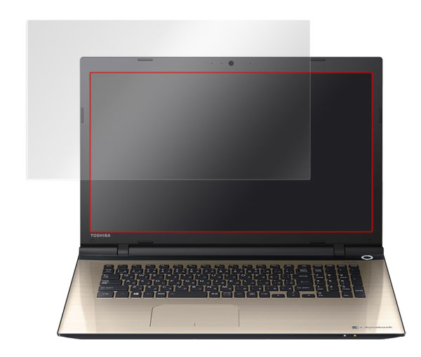 OverLay Plus for dynabook T67/U のイメージ画像
