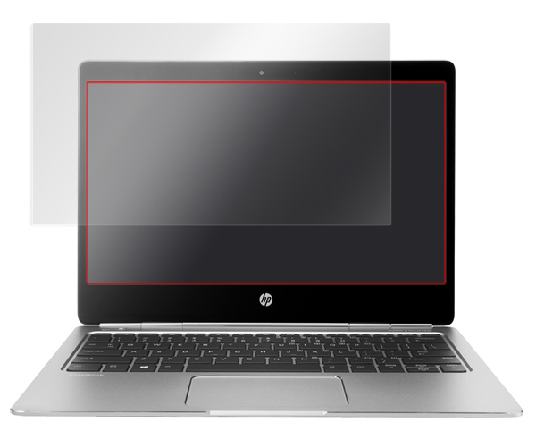OverLay Plus for HP Elitebook Folio G1 のイメージ画像