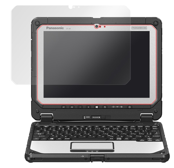 OverLay Plus for TOUGHBOOK CF-20 のイメージ画像