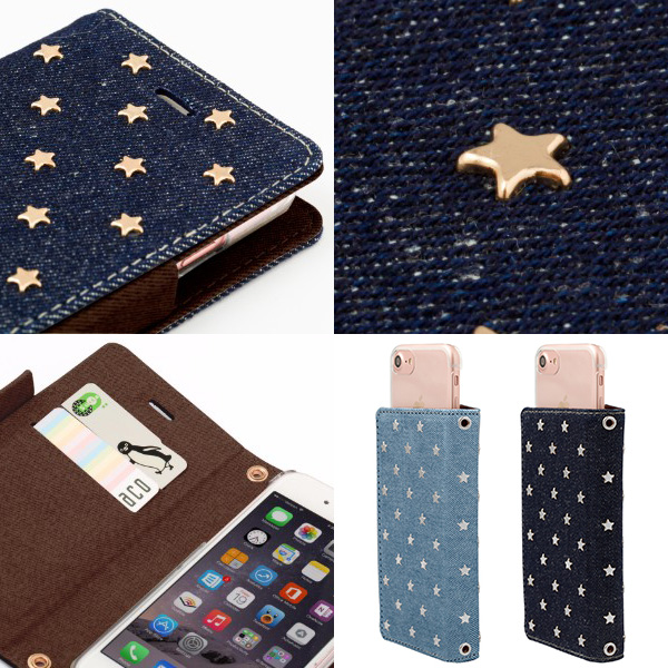 Baby Stars Case for iPhone 7