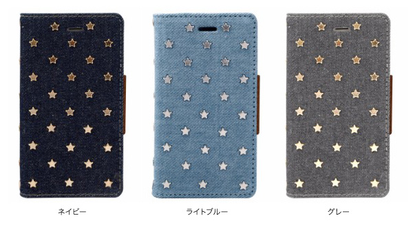 カラー Baby Stars Case for iPhone 7