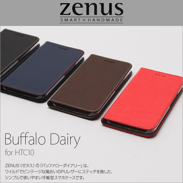 Zenus Buffalo Diary for HTC 10 HTV32