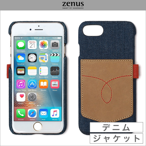 Zenus Denim Vintage Pocket Bar for iPhone 7