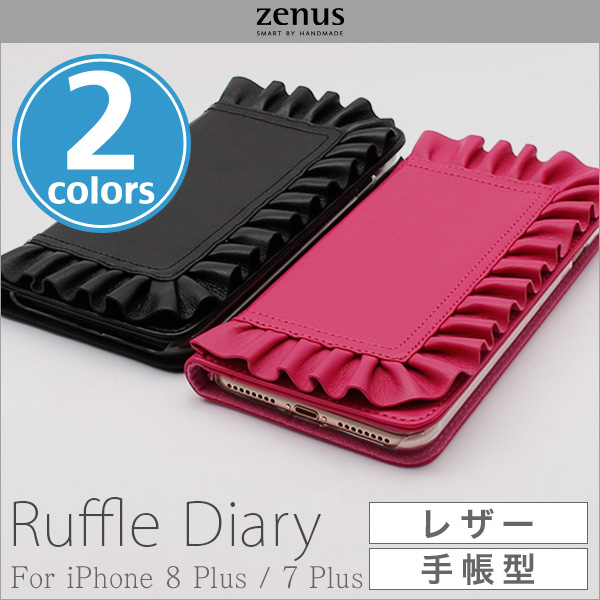 Zenus Ruffle Diary for iPhone 7 Plus