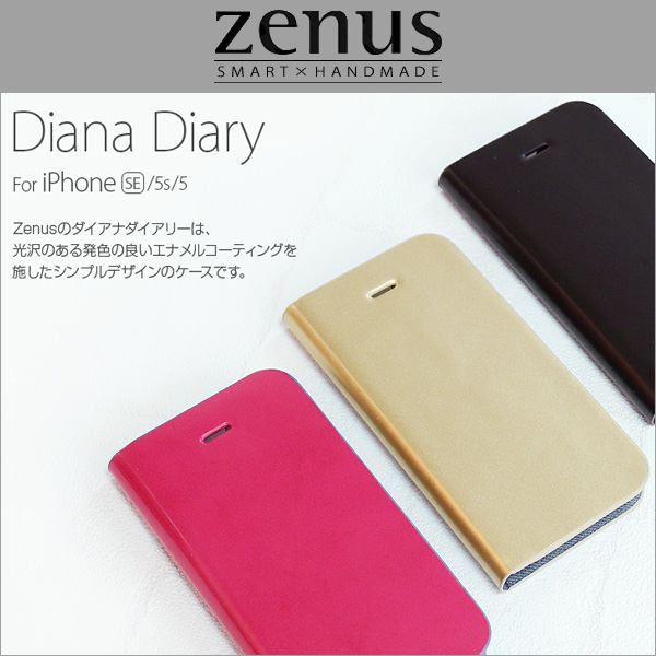 Zenus Diana Diary for iPhone SE
