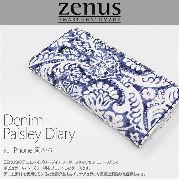 Zenus Denim Paisley Diary for iPhone SE