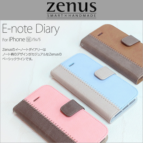 Zenus E-note Diary for iPhone SE