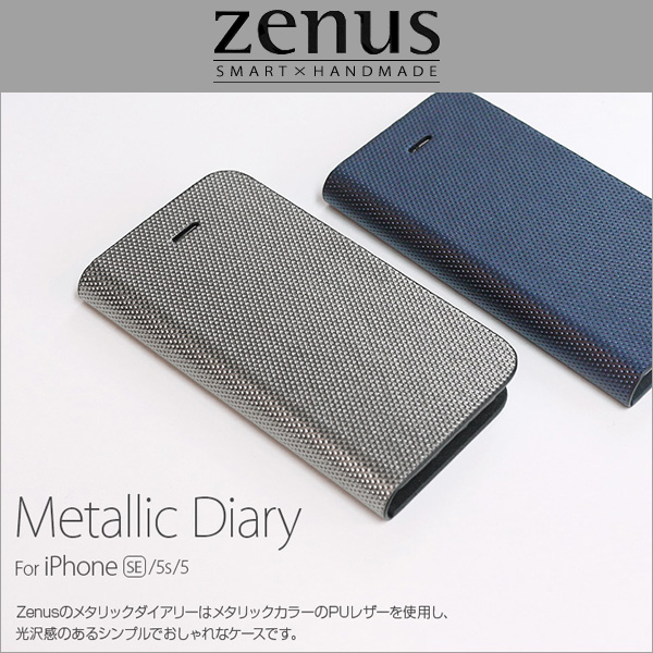 Zenus Metallic Diary for iPhone SE