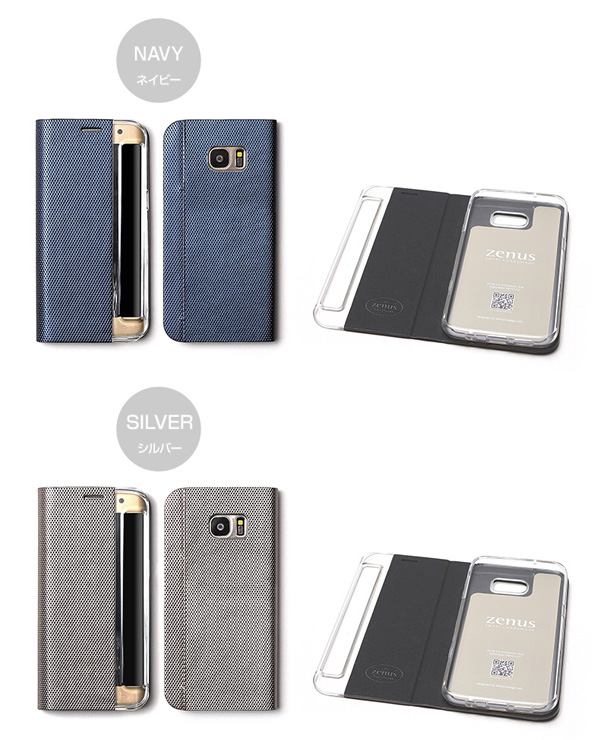 カラー Zenus Metallic Diary for Galaxy S7 edge SC-02H / SCV33
