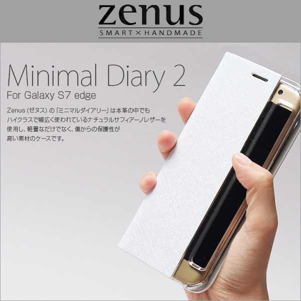 Zenus Minimal Diary 2 for Galaxy S7 Edge SC-02H / SCV33