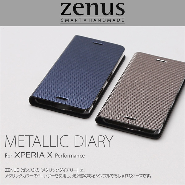 Zenus Metallic Diary for Xperia X Performance SO-04H / SOV33