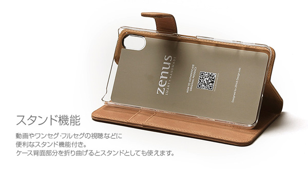 Zenus Vintage Diary for Xperia X Performance SO-04H / SOV33