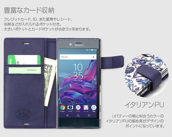 Zenus Liberty Diary for Xperia XZ SO-01J / SOV34