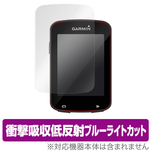 OverLay Absorber for GARMIN Edge 820 (2枚組)