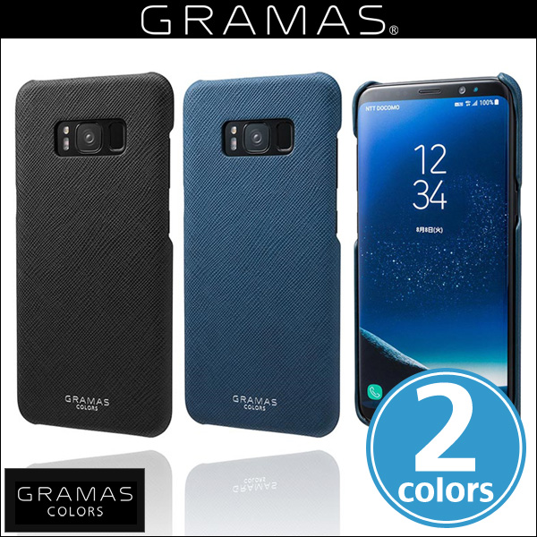 "GRAMAS COLORS ""EURO Passione"" Shell Leather Case for Galaxy S8 SC-02J / SCV36"