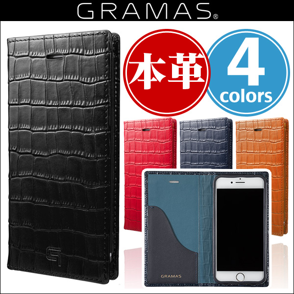 GRAMAS Croco Patterned Full Leather Case GLC6136 for iPhone 7
