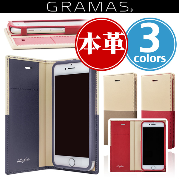 "GRAMAS ""TRICO"" Full Leather Case Limited for iPhone 8 / iPhone 7"