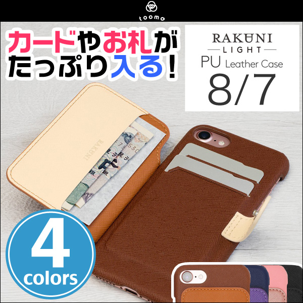 RAKUNI LIGHT PU Leather Case Book Type with Strap for iPhone 8 / iPhone 7