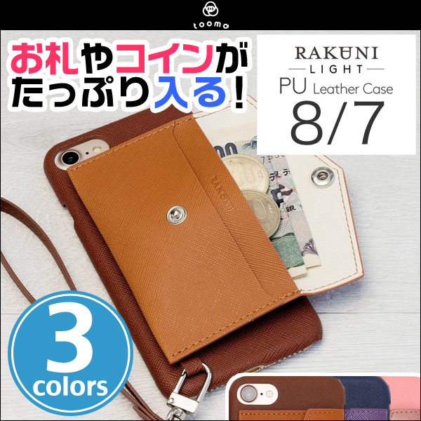 RAKUNI LIGHT PU Leather Case Pocket Type with Strap for iPhone 8 / iPhone 7