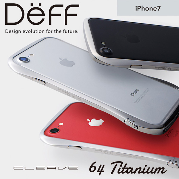 Cleave Titanium Bumper Premium Edition for iPhone 8 / iPhone 7