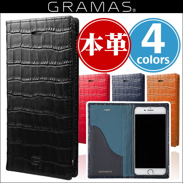 GRAMAS Croco Patterned Full Leather Case GLC6146P for iPhone 8 Plus / iPhone 7 Plus