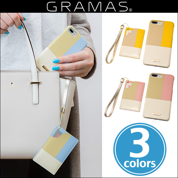 "GRAMAS COLORS ""Nudy"" Leather Case Limited for iPhone 8 Plus / iPhone 7 Plus"