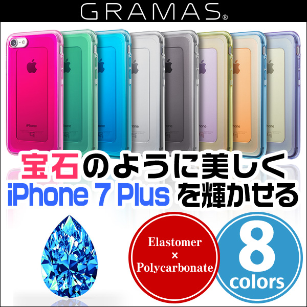 "GRAMAS COLORS ""GEMS"" Hybrid Case CHC476P for iPhone 7 Plus"