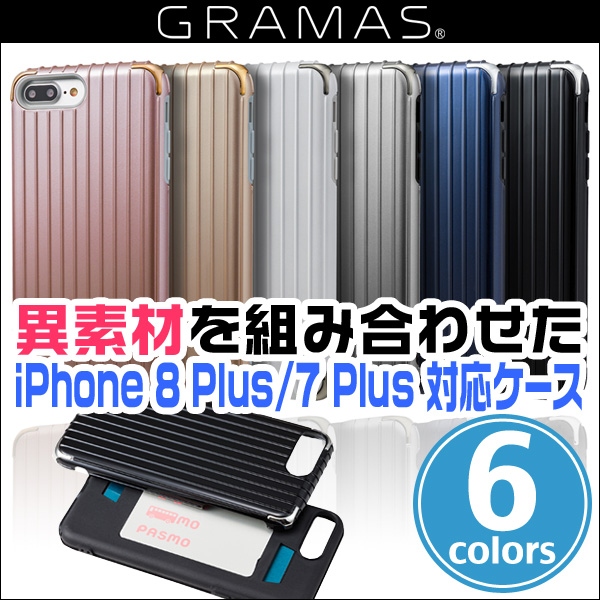 "GRAMAS COLORS ""Rib 2"" Hybrid Case CHC496P for iPhone 8 Plus / iPhone 7 Plus"