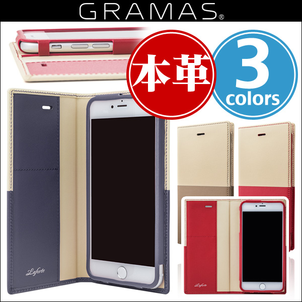 "GRAMAS ""TRICO"" Full Leather Case Limited for iPhone 7 Plus"