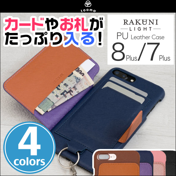 RAKUNI LIGHT PU Leather Case Book Type with Strap for iPhone 7 Plus