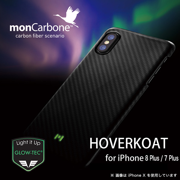 monCarbone HOVERKOAT COLLECTION for iPhone 8 Plus