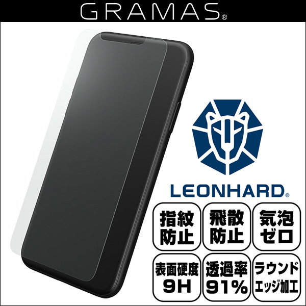 GRAMAS Protection Glass 0.33mm GGL-30317NML for iPhone X