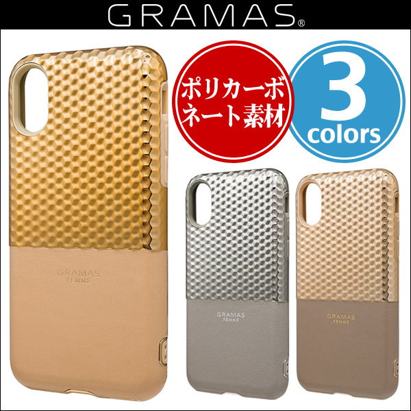 "GRAMAS FEMME ""Hex"" Hybrid Case FHC-50337 for iPhone X"