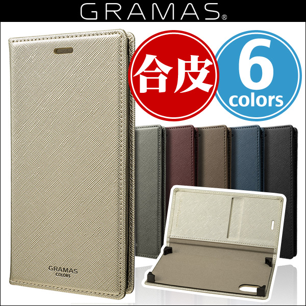 "GRAMAS COLORS ""EURO Passione"" Book PU Leather Case CLC-60317 for iPhone X"