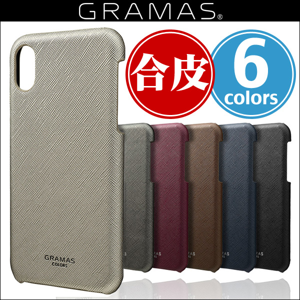 "GRAMAS COLORS ""EURO Passione"" Shell PU Leather Case CSC-60327 for iPhone X"